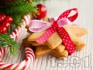 Рецепта Коледни сладки с джинджифил